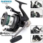 OFERTA FLASH! SHIMANO SPEEDCAST 14000 XTB